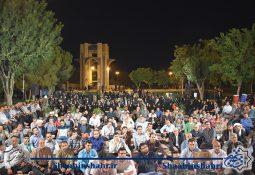 همایش ایثار و شهادت در شاهین شهر