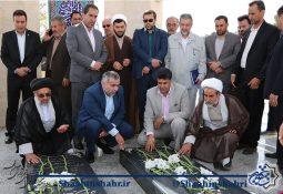 اولین جلسه شورای اداری شهرستان شاهین شهر و میمه در سال۱۳۹۷
