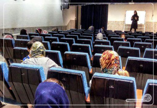 آموزش فرزند پروری در فرهنگسرای شهروند