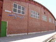 ورزشگاه مهر