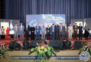 همایش تجلیل از برگزیدگان شاهین شهر۴