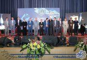 برگزاری همایش تجلیل از استعدادهای برتر شهر