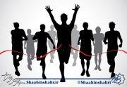 فراخوان واگذاری مدیریت سالن ورزشی مهر