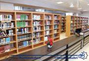فراخوان واگذاری مدیریت کتابخانه های نگارستان