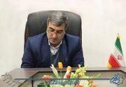 ویژه برنامه های سازمان فرهنگی اجتماعی و ورزشی شهرداری در ماه محرم وصفر و هفته دفاع مقدس