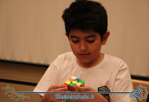 مسابقه روبیک برای اولین بار در شاهین شهر