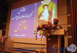 امام خمینی (ره) تمام هستی خود را برای اسلام گذاشت