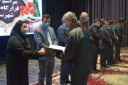تجلیل از حافظان سلامت محله شهرستان شاهین شهر و میمه