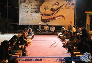 جزء خوانی قرآن کریم در پارک انقلاب
