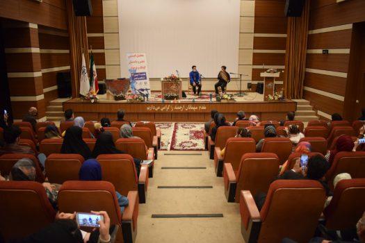 برگزاری محفل ادبی شعر و داستان کودک و نوجوان شاهین شهر