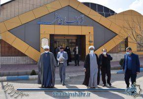 گزارش تصویری بازدید امام جمعه شاهین شهر از مراکز فرهنگی و ورزشی سازمان