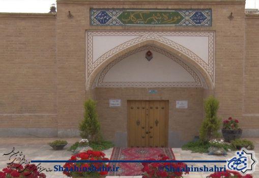 حمام گرگاب جایی برای گردشگران شهرستان شاهین شهر و میمه