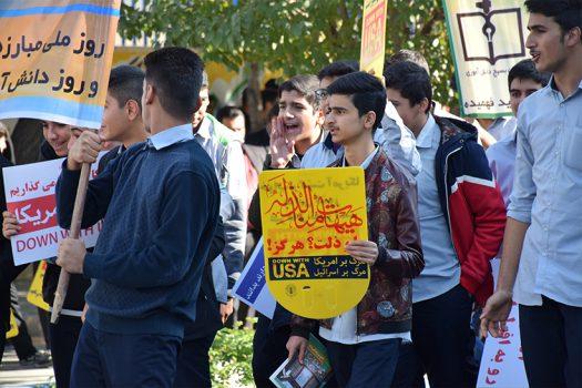 گزارش تصویری راهپیمایی ۱۳ آبان