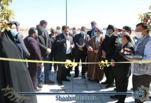 گزارش تصویری از ویژه برنامه روز درختکاری در شاهین شهر