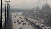 آلودگی هوا و لغو جاده سلامت