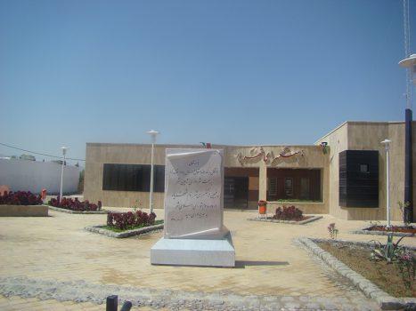 فرهنگسرای شهریار(مجموعه فرهنگی جام جم)