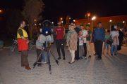 پارک دانش ، گردهمایی دانش دوستان شاهین شهر