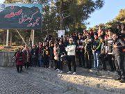 نشاط شهروندان محله پردیس و مهر در کوه گشت صفه