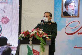 برگزاری یادواره شهیده برگزیده عفاف و حجاب کشوری در شاهین شهر