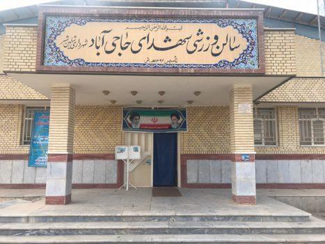 اهمیت به ورزشهای تابستانی در ورزشگاه شهدای حاجی آباد