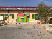 ورزشگاه گلدیس