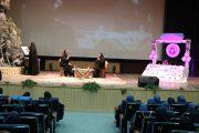یادواره شهید حجاب ، زینب کمایی در شاهین شهر برگزار شد