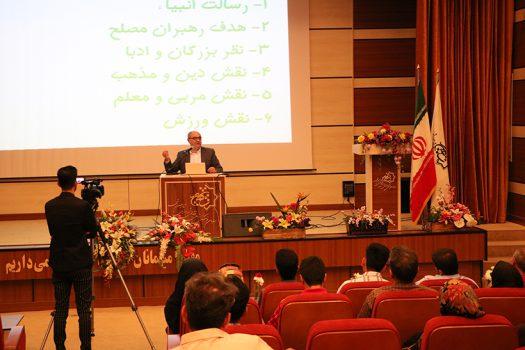 کارگاه تغذیه و مکمل ورزشی در شاهین شهر برگزار می شود