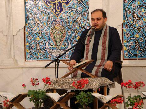 محفل انس با قرآن کریم در شاهین شهر