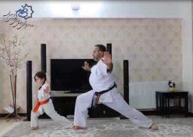 کلیپ آموزش ورزش در خانه توسط استاد حسین شاهزاده فرد