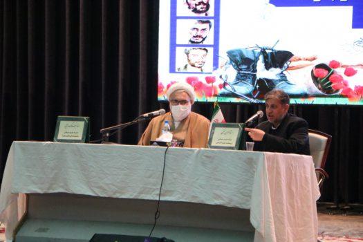 برگزاری دومین همایش فلسفه سیاسی انقلاب اسلامی و گام دوم در شاهینشهر