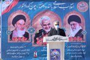 صیانت از جمهوری اسلامی بر عهده عموم مردم و مسؤولان است