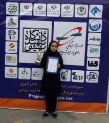 مبینا اتابکی نوجوان موفق شاهین شهری در جشنواره خوارزمی