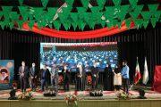 قدردانی از مدافعان سلامت شهرستان در جشن میلاد حضرت زهرا (س)