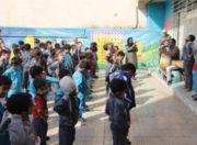 نشاط در شاهین شهر با نوای مرشد