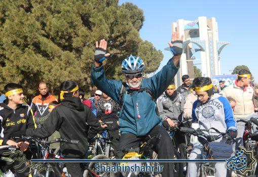 همایش دوچرخه سواران شاهین شهری