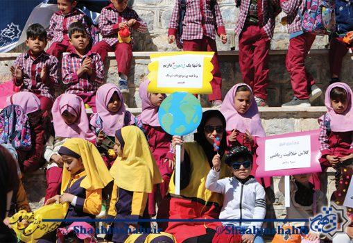 پویش مردمی روز زمین پاک در شاهین شهر