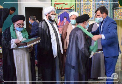 تجلیل از سادات شهر به مناسبت عید سعید غدیر خم